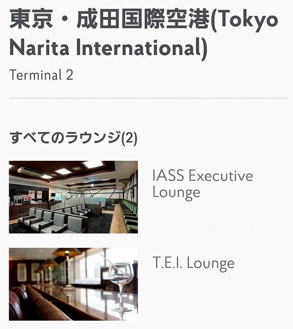 f:id:yukihiro0201:20180502091338j:plain