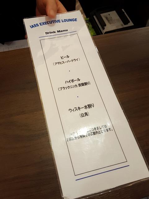 f:id:yukihiro0201:20180502093244j:plain