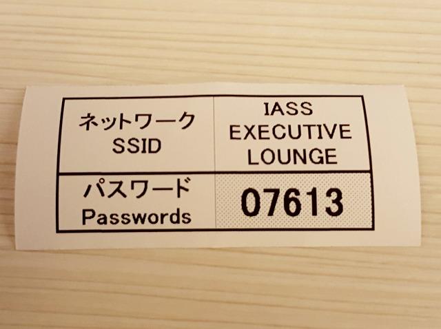 f:id:yukihiro0201:20180502093921j:plain