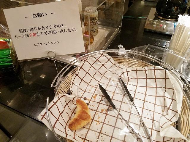 f:id:yukihiro0201:20180517181527j:plain
