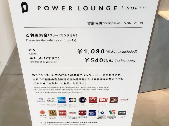 f:id:yukihiro0201:20180517192419j:plain