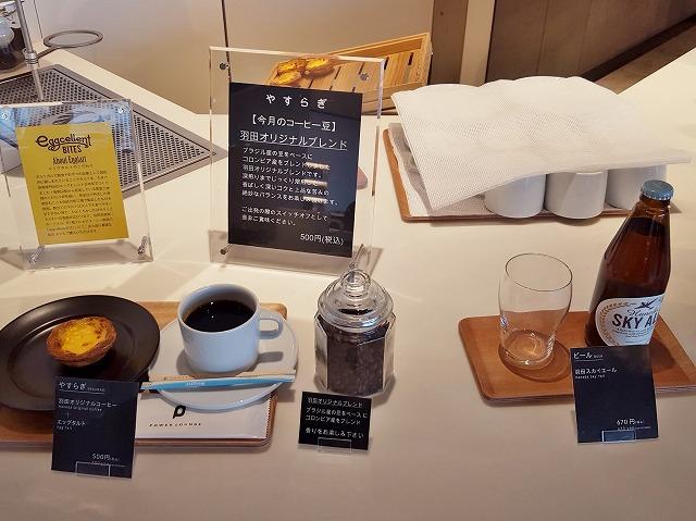 f:id:yukihiro0201:20180517193901j:plain