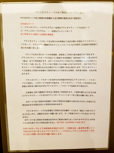 f:id:yukihiro0201:20180519161717j:plain