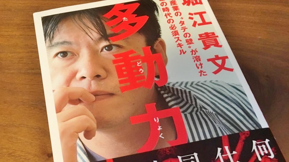 f:id:yukihiro0201:20180520131154j:plain