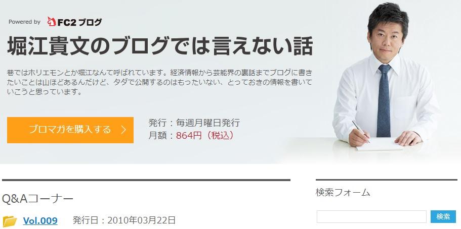 f:id:yukihiro0201:20180520140140j:plain