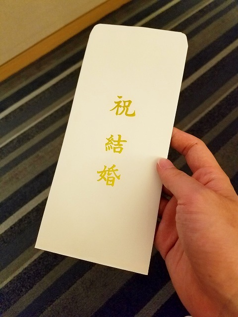 f:id:yukihiro0201:20180602222830j:plain