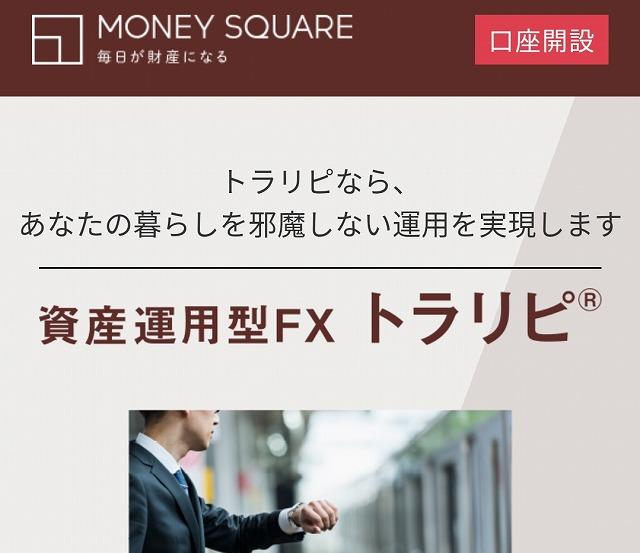 f:id:yukihiro0201:20180608203629j:plain