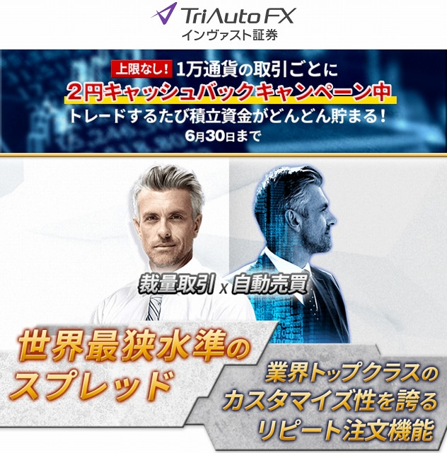 f:id:yukihiro0201:20180608203737j:plain