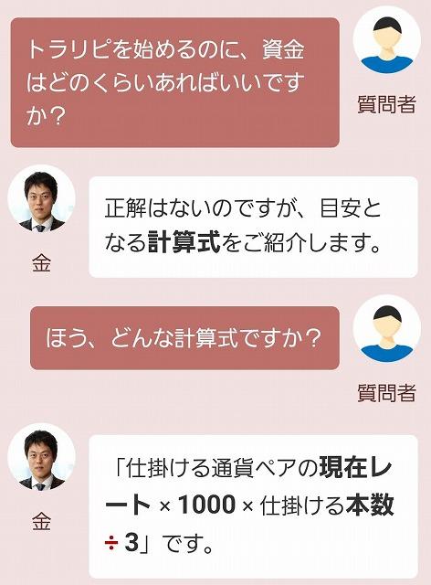 f:id:yukihiro0201:20180614203017j:plain