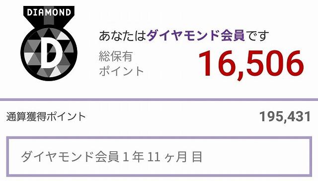 f:id:yukihiro0201:20180618132550j:plain