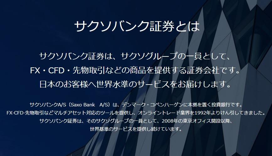 f:id:yukihiro0201:20180630104825j:plain