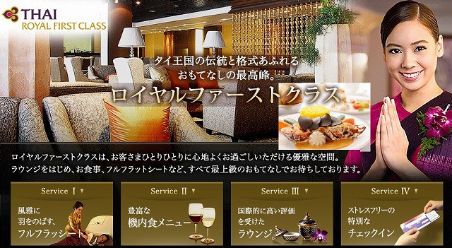 f:id:yukihiro0201:20180702193049j:plain