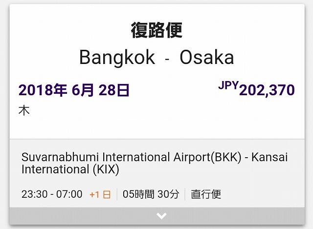 f:id:yukihiro0201:20180702195152j:plain