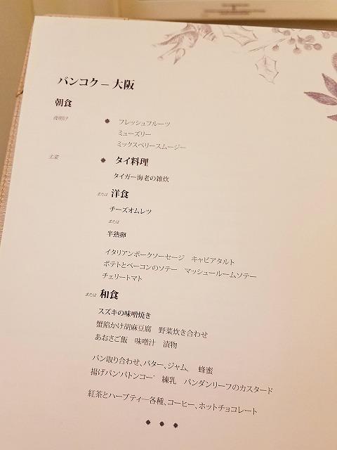 f:id:yukihiro0201:20180703094656j:plain