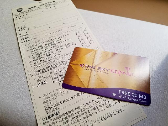 f:id:yukihiro0201:20180703095618j:plain