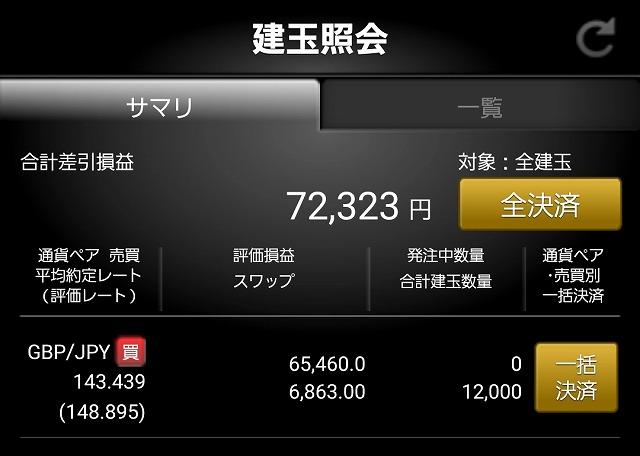 f:id:yukihiro0201:20180721181640j:plain