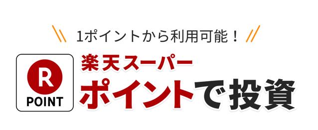 f:id:yukihiro0201:20180727150816p:plain