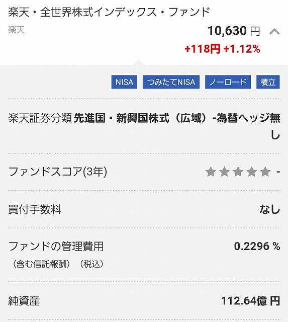 f:id:yukihiro0201:20180802205600j:plain