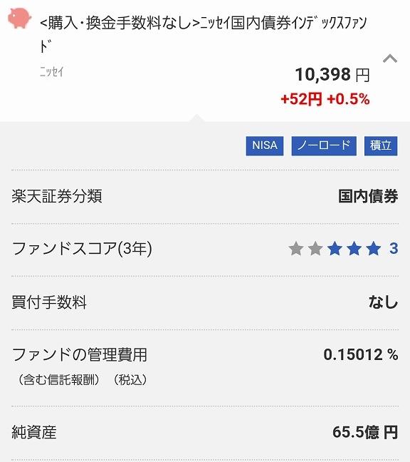 f:id:yukihiro0201:20180802205932j:plain