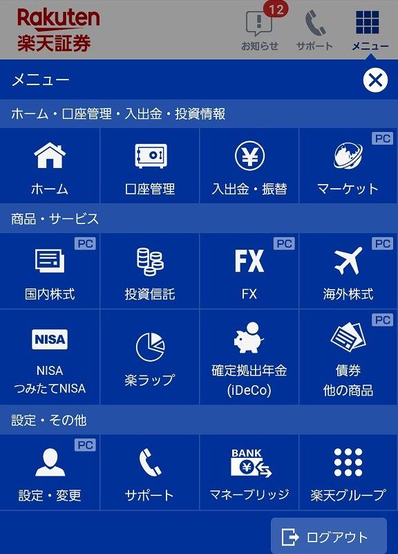 f:id:yukihiro0201:20180802211525j:plain