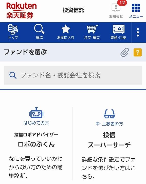 f:id:yukihiro0201:20180802211624j:plain
