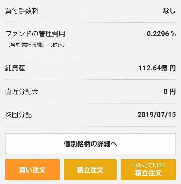 f:id:yukihiro0201:20180802211928j:plain