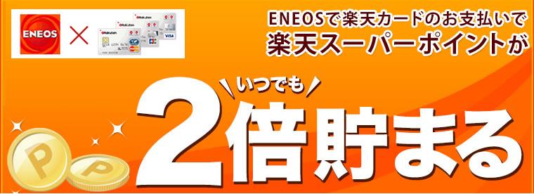 f:id:yukihiro0201:20180808092617p:plain