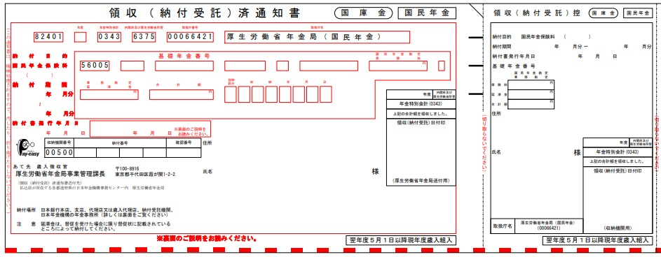 f:id:yukihiro0201:20180808094952j:plain