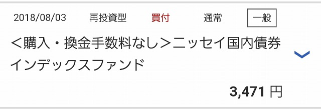 f:id:yukihiro0201:20180810105122j:plain