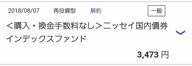 f:id:yukihiro0201:20180810105143j:plain