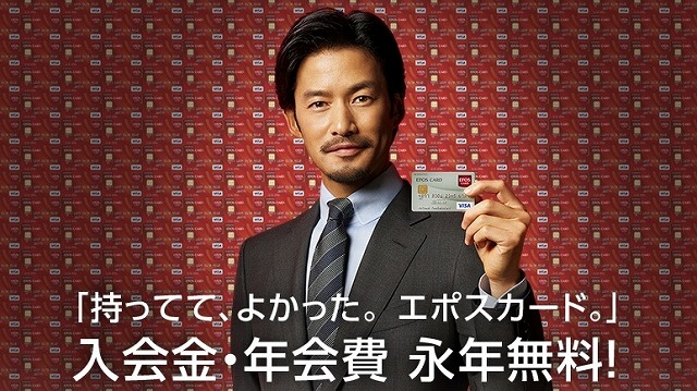 f:id:yukihiro0201:20180816020453j:plain