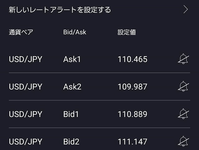 f:id:yukihiro0201:20180820164945j:plain