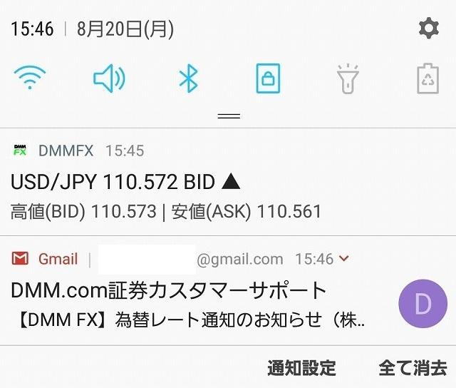 f:id:yukihiro0201:20180820165408j:plain