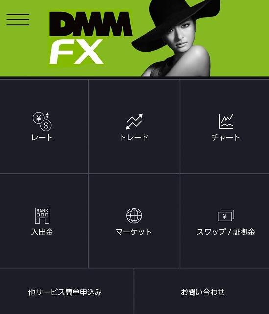 f:id:yukihiro0201:20180820171847j:plain
