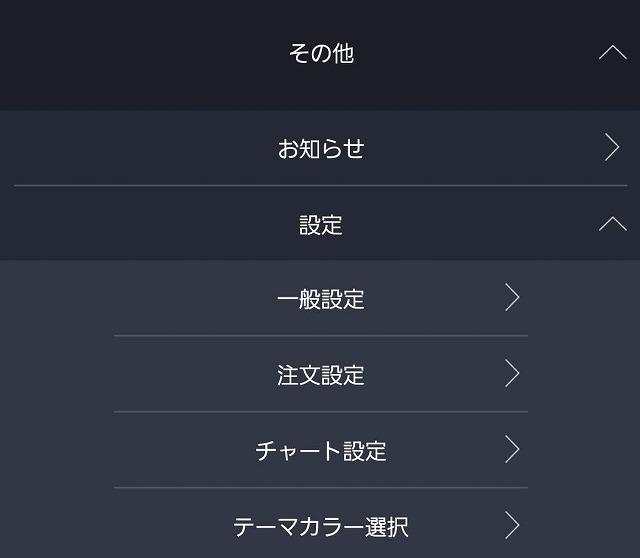f:id:yukihiro0201:20180820172255j:plain