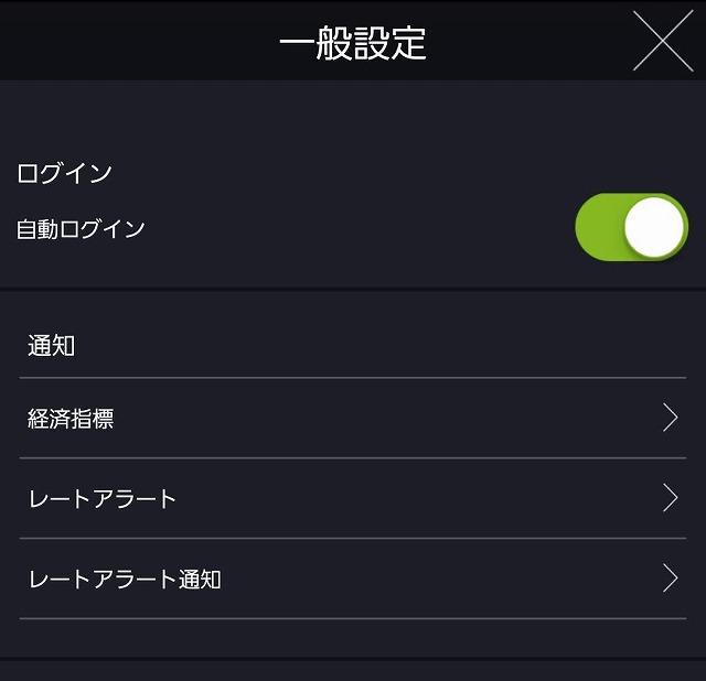f:id:yukihiro0201:20180820172413j:plain