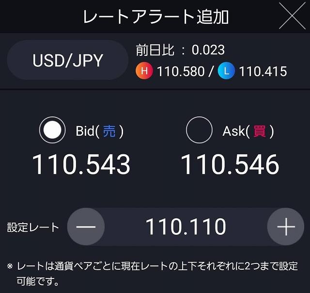 f:id:yukihiro0201:20180820172522j:plain