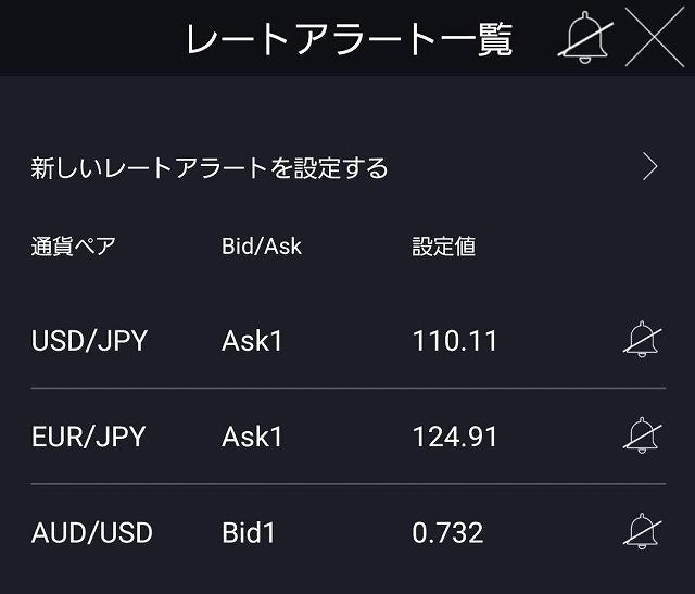 f:id:yukihiro0201:20180820173419j:plain
