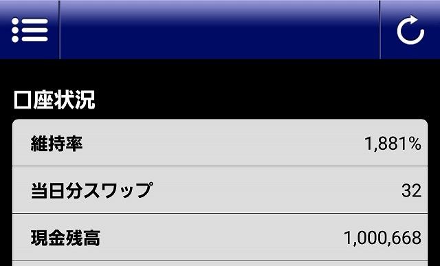 f:id:yukihiro0201:20180824204402j:plain