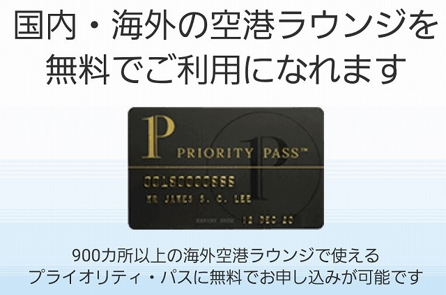 f:id:yukihiro0201:20180829194107j:plain