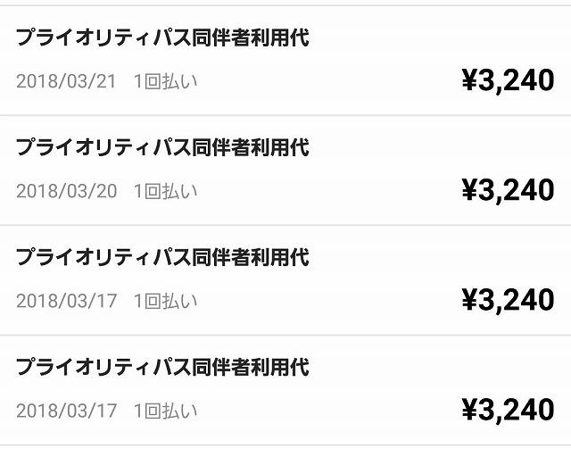 f:id:yukihiro0201:20180902095516j:plain