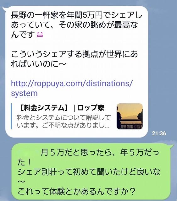 f:id:yukihiro0201:20180904100212j:plain