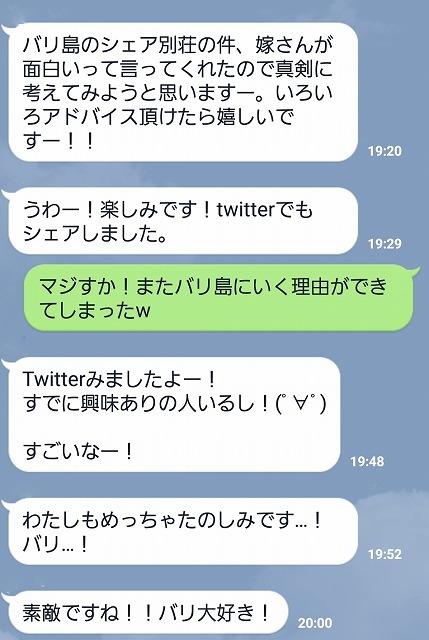 f:id:yukihiro0201:20180905104128j:plain