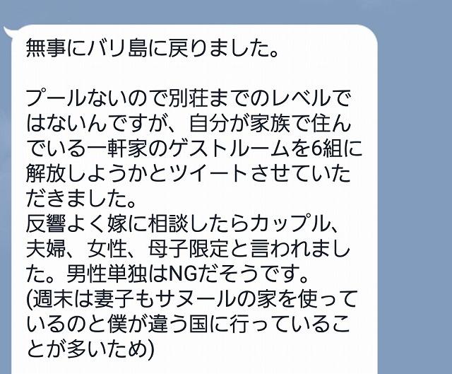f:id:yukihiro0201:20180905104319j:plain
