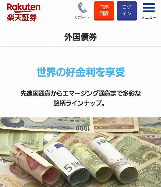 f:id:yukihiro0201:20180910190918j:plain