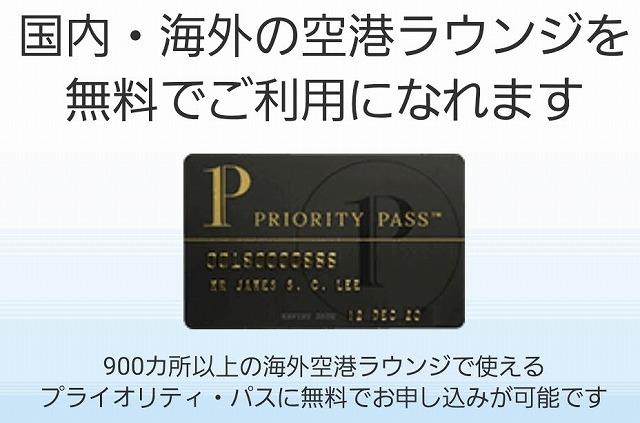 f:id:yukihiro0201:20180911152815p:plain