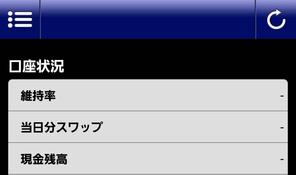 f:id:yukihiro0201:20180918192203j:plain