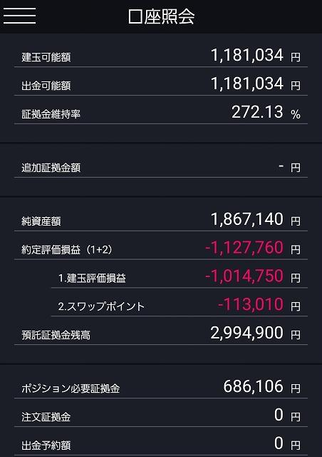 f:id:yukihiro0201:20181004193509j:plain