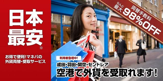 f:id:yukihiro0201:20181006181347j:plain