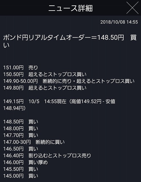 f:id:yukihiro0201:20181008164319j:plain